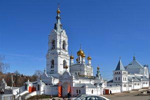 Авиабилеты в Пермь